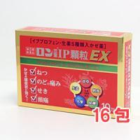 ロン三宝IP顆粒EX:16包入