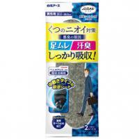 ノンスメルドライ 吸湿シート くつ用 for MEN:2シート(1足分)入