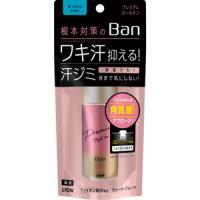 Ban 汗ブロックロールオンプレミアムゴールドラベル(せっけんの香り):40ml入
