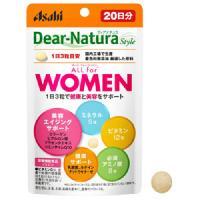 ディアナチュラスタイル ALL for WOMEN:60粒入り(20日分)