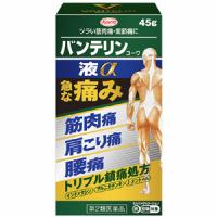 ■バンテリンコーワ液α:45g入