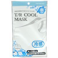 T/R COOL MASK(洗えるクールマスク):3枚入