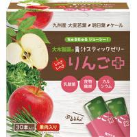 青汁スティックゼリー りんごプラス:15g×30本入