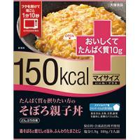 150kcalマイサイズいいね!プラス たんぱく質を摂りたい方のそぼろ親子丼:140g入