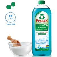 フロッシュ 食器用洗剤〈重曹プラス〉つめかえ用:750ml入