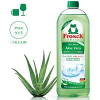 フロッシュ 食器用洗剤〈アロエヴェラ〉つめかえ用:750ml入