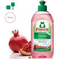 フロッシュ 食器用洗剤〈ザクロ〉:300ml入