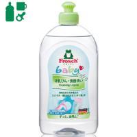 フロッシュ ベビーほ乳びん・食器洗い〈無香料・無着色・無リン〉:500ml入