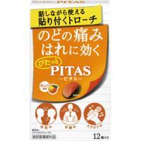 ピタスのどトローチO(オレンジ風味):12個入