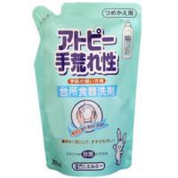 エルミー アトピー・手荒れ性用 台所食器洗剤(詰替え):250ml入