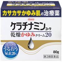 ケラチナミンコーワ乾燥かゆみクリーム20:80g入