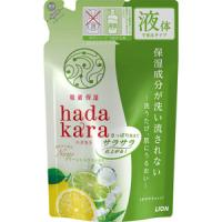 hadakara(ハダカラ)ボディソープ サラサラタイプ グリーンシトラスの香り(つめかえ用):340ml入