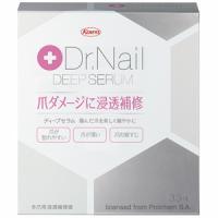 Dr.Nail ディープセラム:3.3mL入