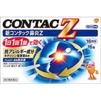 ■新コンタック鼻炎Z:16錠入