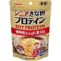 シニアきな粉プロテイン:400g入