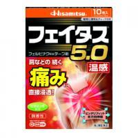 ■フェイタス5.0温感:10枚入