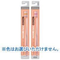 NONIOハブラシ TYPE-SMOOTH レギュラーヘッド(やわらかめ):1本入
