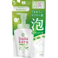 hadakara(ハダカラ)ボディソープ 泡で出てくるサラサラfeelタイプ グリーンシトラスの香り(つめかえ用):420ml入