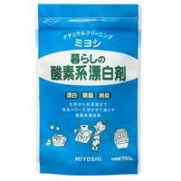 暮らしの酸素系漂白剤:750g入