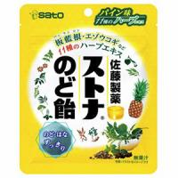 ストナのど飴(パイン味):51g入×3個