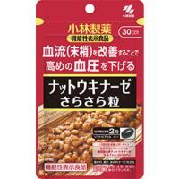 小林製薬の栄養補助食品 ナットウキナーゼ さらさら粒:60粒入