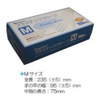 LEプラスチックグローブ(Mサイズ):100枚入