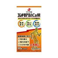 コンドロアミノCa(シーエー)錠:90錠入