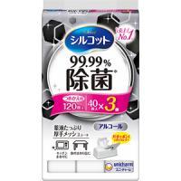 シルコット 99.99%除菌ウェットティッシュ(つめかえ用):40枚×3パック入