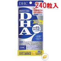 DHCの健康食品 DHA(60日分):240粒入