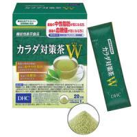 DHCカラダ対策茶W(ダブル):20本入