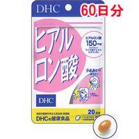 DHCの健康食品 ヒアルロン酸(60日分):120粒入