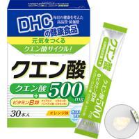 DHCの健康食品 クエン酸:30本入