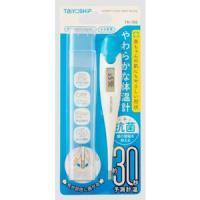 TaiyoSHiP やわらかな体温計(電子体温計 TH-700):1個入
