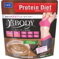 DHC プロティンダイエット 美Body(チョコ味):300g入