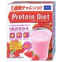 DHCプロティンダイエット いちごミルク味:7袋入