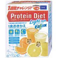 DHCプロティンダイエット ライトテイスト:7+1袋入