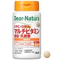 ディアナチュラ ビタミンD強化マルチビタミン・亜鉛・乳酸菌:60粒入