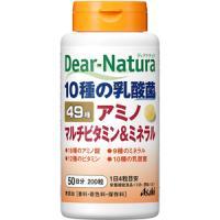 ディアナチュラ 49アミノマルチビタミン&ミネラル:200粒入(50日分)