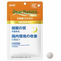 ディアナチュラゴールド 乳酸菌CP2305:60粒入