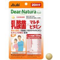 ディアナチュラスタイル 乳酸菌×マルチビタミン:40粒入