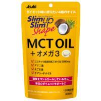 スリムアップスリムシェイプMCT OIL+オメガ3:180粒(30日分)入