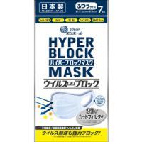 エリエール ハイパーブロックマスク ウイルス飛沫ブロック:7枚入