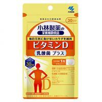 小林製薬の栄養補助食品 ビタミンD 乳酸菌プラス:30粒入