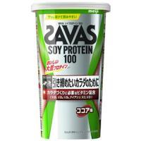 ザバス ソイプロテイン100 ココア味:231g入(約11食分)