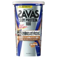 ザバス ソイプロテイン100 ミルクティー風味:231g入(約11食分)