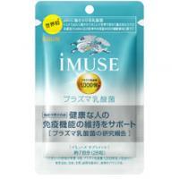 キリン iMUSE プラズマ乳酸菌サプリメント 7日分:28粒入【こちらの商品は返品不可となっております。】