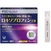 ■【第1類医薬品】ロキソプロフェンT液:10mL×6本(薬剤師からのメール確認後の発送となります)