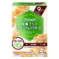栄養プラス カルシウム入りボーロ:60g(15g×4袋)