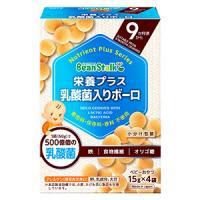 栄養プラス 乳酸菌入りボーロ:60g(15g×4袋)