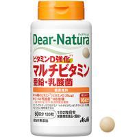 ディアナチュラ ビタミンD強化マルチビタミン・亜鉛・乳酸菌:120粒入